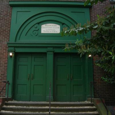January 8: Harvard Exit Theatre Closes
