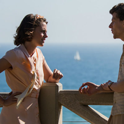 SIFF 2016 Opening Night Gala: <em>Café Society</em>, May 19