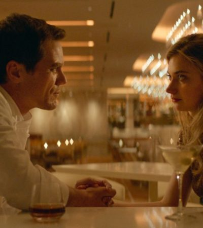 <em>Frank &#038; Lola</em>: Saturday Film &#038; Party, June 11