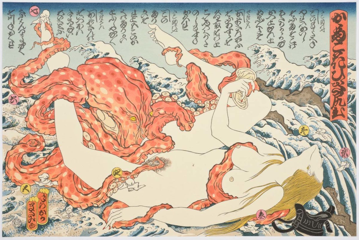Masami Teraoka shunga woodcut Sarah and Octopus at Seattle Art Fair