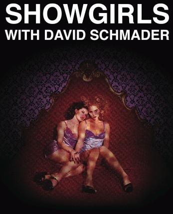 David Schmader