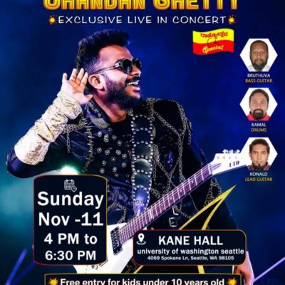 Kannada Rapper Chandan Shetty at UW Campus