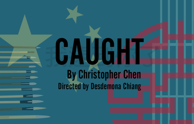 Intiman's production of Caught by Christopher Chen